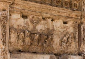 menora rome titus